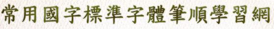 link_img_stroke_char